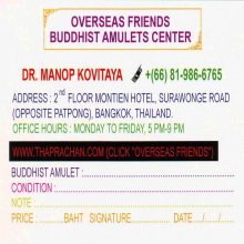 GUARANTEE/OFFER FOR OVERSEAS CLIENTS