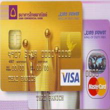 รับชำระเงินด้วยบัตรเครดิตของทุกธนาคาร