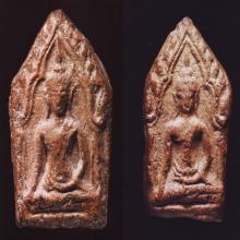 PHRA-KUN-PHAN  OF  BAN-KLANG TEMPLE