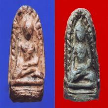 PHRA-ROD ( LAM-POON  PROVINCE )