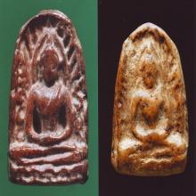 PHRA-SOOMKOR ( KAM-PANG-PETCH PROVINCE )