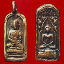BULLET-PROOF  BUDDHIST  AMULETS
