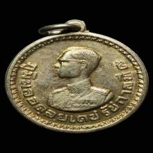 เหรียญที่ระลึก ชาวเขา  เชียงใหม่