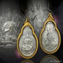 เหรียญจักรเพชร วัดดอน รุ่น ๒ เนื้อเงิน