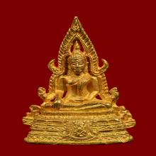 พระพุทธชินราช ภปร ปี ๒๕๓๔ (ทองคำ)