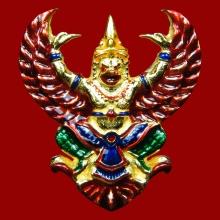 พญาครุฑ ทองคำลงยา พิมพ์ใหญ่ รุ่นล้างอาถรรพ์2 หลวงพ่อวราห์