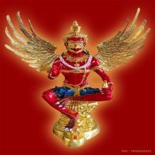 พญาครุฑ รุ่นพญาสุบรรณ เปิดท้องพระคลัง ปี2563 หลวงพ่อวราห์
