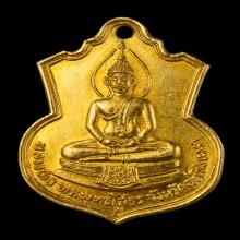 หลวงพ่อโสธร รุ่นสร้างโรงเรียนปี 2509  เนื้อทองคำ