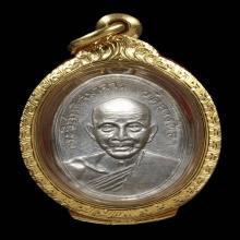 ท่านเจ้าคุณศรี วัดอ่างศิลา จ.ชลบุรี ปี2504 เนื้อเงิน