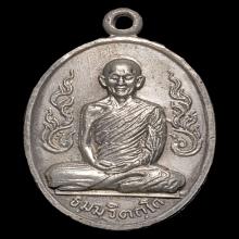 เหรียญท่านเจ้าคุณนรฯ กนกข้าง บล๊อกนิยม เนื้อเงิน ปี2513