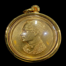 เหรียญคุ้มเกล้าเนื้อทองคำพิมพ์ใหญ่ ปี 2522
