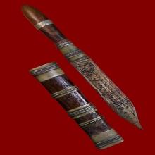 หลวงปู่หมุนมีดหมอเทพศาสตราด้ามฝักไม้มะขามฟ้าผ่า