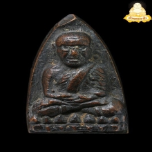 หลวงปู่ทวด วัดช้างให้ พิมพ์เอ พ.ศ.2505 สวยเดิมๆครับผม