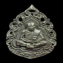 เหรียญหล่อฉลุ หลวงปู่ทิม