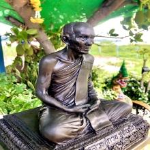 พระบูชาหลวงพ่อกวย ปี2553 หน้าตัก5.9นิ้ว รุ่นฉลองเรือนไทย