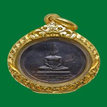 เหรียญหลวงพ่อโสธร หลวงปู่ทิม (นวโลหะ)