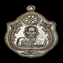 หลวงปู่หมุนเหรียญมังกรคู่เนื้อเงิน#2