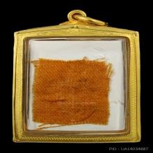 รูปถ่ายหลวงพ่อกวย หลังจีวร ปี๒๑ กระดาษเรียบ เลี่ยมทองสวย