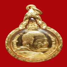 หลวงปู่แหวน เนื้อทองคำ รุ่นเราสู้ พร้อมเหลี่ยมทอง