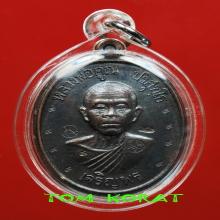 หลวงพ่อคูณ เหรียญเจริญพรล่าง เนื้อทองแดง กรรมการ หลังแบบ