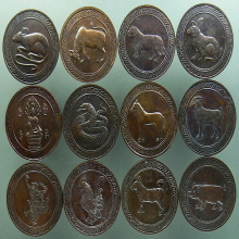 เหรียญปีนักษัตร ครบชุด ครบปี