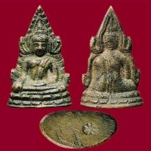 พระพุทธชินราช อินโดจีน พิมพ์ต้อชลูด หายาก
