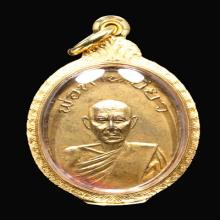 หลวงพ่อเขียว วัดหรงมล ปี 2513 เนื้อทองแดงกะไหล่ทอง