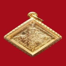 เหรียญ รัศมีพรหมษ์ เนื้อทองคำ ล.ป ศรี เนื้อ ทองคำ ปี 23