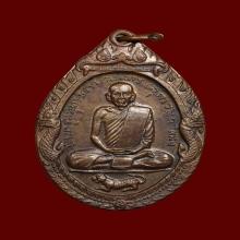 เหรียญหลวงพ่อสุด เสือหมอบ จีวร แล๊บ นิยมสุด