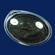 เหรียญหลวงพ่อสง่า วัดหนองม่วง รุ่นแรก สวยๆ
