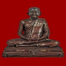 พระบูชา ลป.เจือ หล่อโดย หลวงพ่อพร วัดบางแก้ว