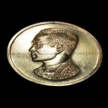 เหรียญ คุ้มเกล้า พิมพ์ใหญ่ ปี22 เนื้อนวะ แก่พรายเงิน ผิวเดิม