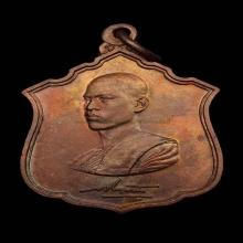 เหรียญทรงผนวช สมเด็จพระเจ้าอยู่หัวมหาวชิราลงกรณฯ บล็อกพิเศษ