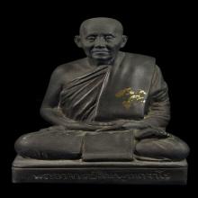 พระบูชารุ่นแรกหลวงปู่สิม พุทธาจาโร