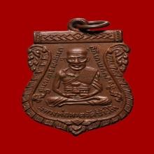 พระหลวงพ่อทวด รุ่น3 ปี 2504 บล็อคลึก เนื้อทองแดงผิวไฟ