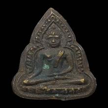 เหรียญหล่อพระพุทธชินราชเข่าลอย หลวงพ่อเงิน วัดดอนยายหอม