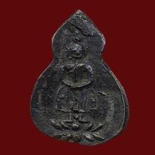 เหรียญหล่อหลวงพ่อช่วง วัดปากน้ำ ปี2463 เนื้อสำริด