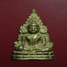 พระพุทธชินราช อินโดจีน พิมพ์ต้อ บัวเล็บช้าง
