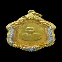 เหรียญหลวงพ่อแดงรุ่นแม่ทัพ...เนื้อทองคำ
