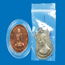 เหรียญทรงผนวชปี50เนื้อทองแดงกับเหรียญ72พรรษาเนื้ออัลปาก้า