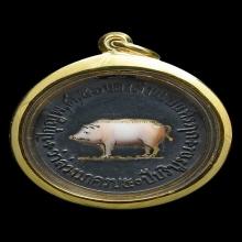 เหรียญหมู สร้างในสมัยรัชกาลที่ 5 เนื้อเงิน