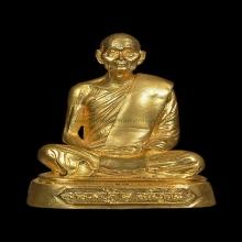 พระบูชารุ่นแรกหลวงปู่สาม อกิญจโน เนื้อกะหลั่ยทอง 1ใน20 องค์