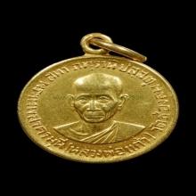 เหรียญกลมหลวงพ่อแก้ว วัดช่องลม ปี21 เนื้อทองคำ