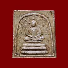 ล.ป.นาค วัดระฆัง พิมพ์ปรกโพธิ์ใหญ่ พ.ศ. 2495