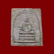 ล.ป.นาค วัดระฆัง พิมพ์ทรงเทวดาอกร่อง พ.ศ. 2495  องค์ที่ 2