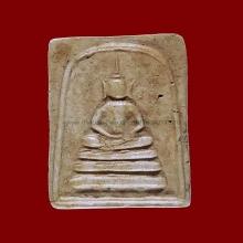 ล.ป.นาค วัดระฆัง พิมพ์ทรงเทวดาอกตัน พ.ศ. 2495