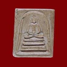 ล.ป.นาค วัดระฆัง พิมพ์ทรงเทวดาเข่าบ่วง พ.ศ. 2495