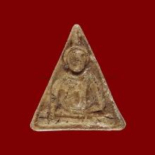 ล.ป.นาค วัดระฆัง พิมพ์นางพญา พ.ศ. 2495