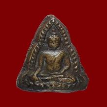 พระชินราช พิมพ์เข่าจม ล.พ.เงิน วัดดอนยายหอม