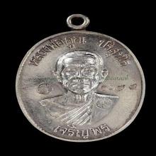 เหรียญหลวงพ่อคูณ เจริญพรล่าง เนื้อเงิน ปี2536